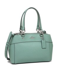 Coach Crossgrain Leather Brooke Carryall in Aquamarine